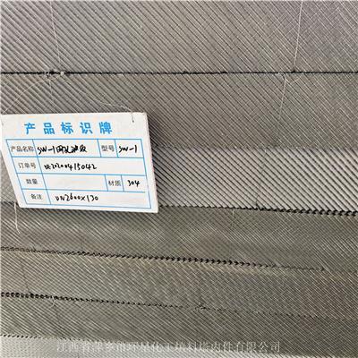 江西廠家車間生產情況:304材質規整填料新型SW-1型號網孔波紋填料