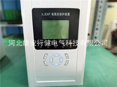 智能電弧光保護系統原理-行健
