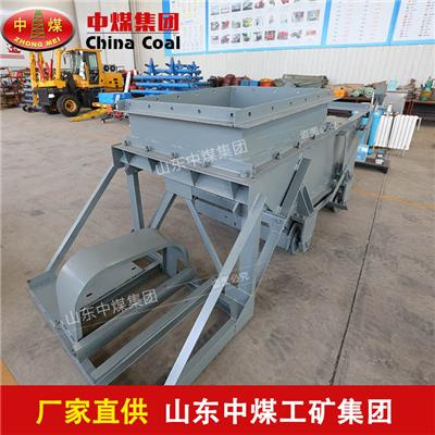 GLD系列帶式給料機價格 GLD系列帶式給給煤機銷售廠家