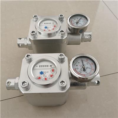 高壓水表流量計儀表*高壓注水表 煤層注水高壓水表