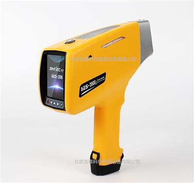 吉泰AES-2000手持式光譜儀合金分析儀便攜式金屬含量材料多元素分析儀