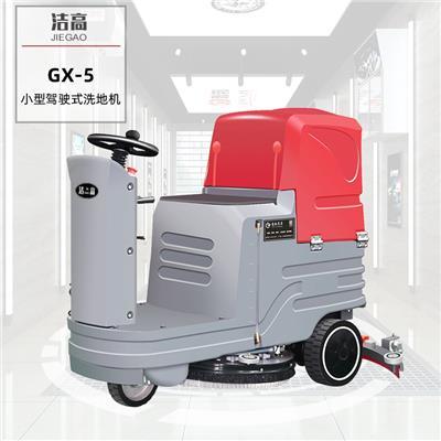 洗地機普通鉛酸電池和膠體區別
