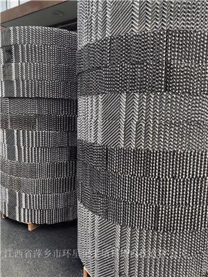 江西廠家 450Y型號孔板波紋填料不銹鋼304材質孔板波紋減壓塔用填料