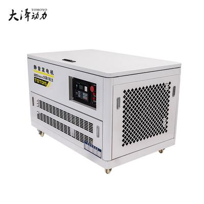 **大澤動力10KW靜音汽油發電機