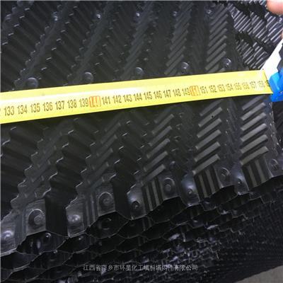 唐山涼水塔填料 塑料規整填料 S波形填料