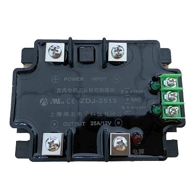 直流電機正反轉控制模塊ZDJ-3548 電壓48V 電流3** 滿志