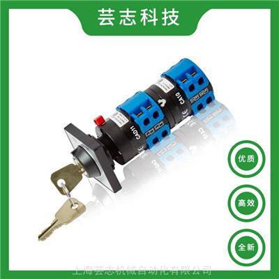 全新拆機**ABB機器人IRC5C示教器鑰匙插孔3HAC052287-003 ABB機器人配件