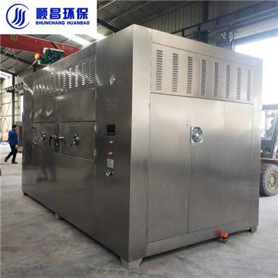 順昌環保智能化低溫真空微波干燥箱 寵物食品低溫膨化烘干機