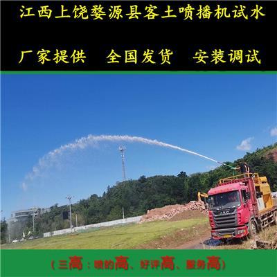 浙江山坡綠化種草機施工隊伍