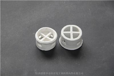 江西廠家 陶瓷階梯環填料 新型能環形開孔填料 階梯環
