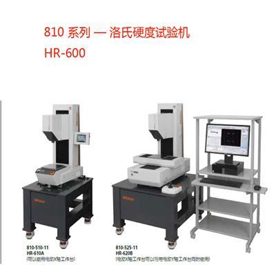 日本三豐洛氏硬度試驗機福建代理洛氏硬度計