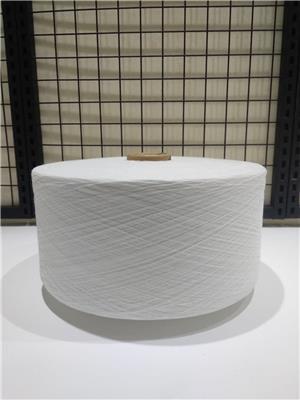 T14S 气流纺纯涤