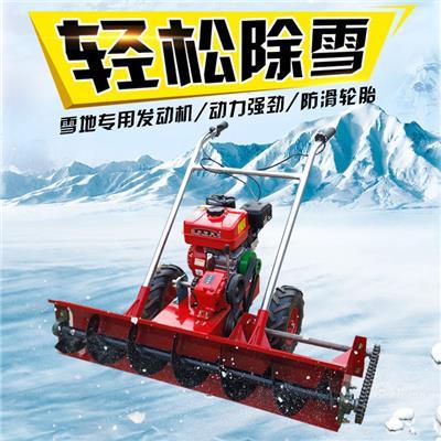 掃雪機 小型手推式電動清雪機 汽油款路面清雪設備