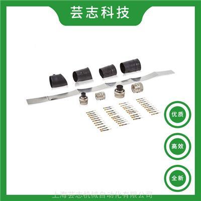 全新原廠**ABB機器人IRB1600 R2.CP/R2.CS連接器組件3HAC025396-001