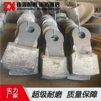 破碎機高鉻合金甩錘鑄造高錳鋼粉碎機錘頭移動式制沙機**方錘頭