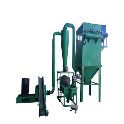 智皓稻秧盤磨粉機600型自動磨粉稱重