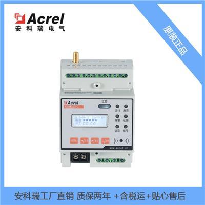 安科瑞電氣安全監控設備 智慧用電監控探測器