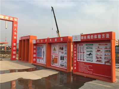 甘南建筑安全體驗館生產廠家