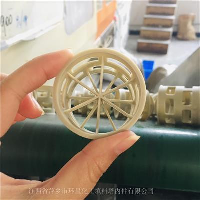 質價雙優 PPH材質拉魯環填料 均聚聚丙烯50mm直徑拉魯環 江西廠家
