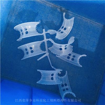 異鞍環供應商 76mm塑料PP異鞍環耐熱、抗老化異鞍環 江西環星