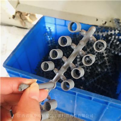 **供應拉西環 CPVC材質拉西環 再生塔拉西環