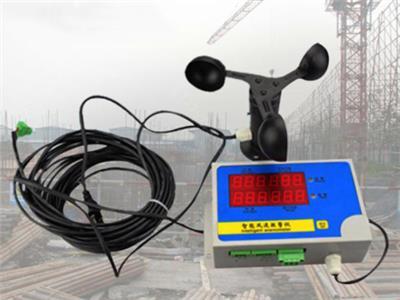 玉林智能風速儀 攜帶式風速儀
