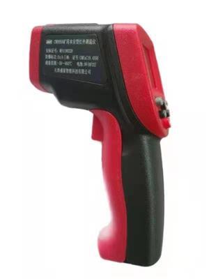 礦用本安型紅外測溫儀CWH950 測溫儀 礦用測溫儀 CWH950