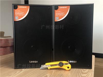 林橋UY90 2.4G教學音箱 多媒體教室音箱 一師一麥2.4g無線教學音箱