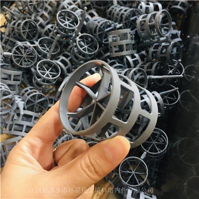 供應塑料散堆填料 CPVC鮑爾環 聚丙烯鮑爾環填料
