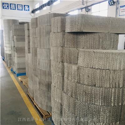 2021蘇州精餾塔填料層用金屬規整填料 不銹鋼絲網波紋 CY700絲網波紋填料