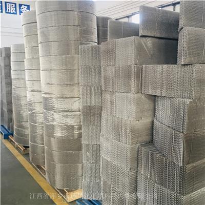 江西廠家 不銹鋼絲網波紋填料 金屬孔板波紋填料