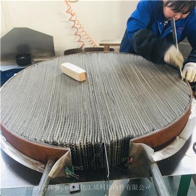 江西廠家 不銹鋼規整填料 BX500絲網波紋填料