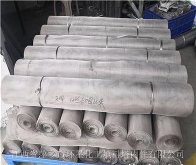 金屬絲網波紋填料 700Y絲網波紋 規整填料BX500型304 316L材質