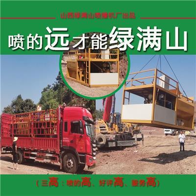云南高速坡種草客土噴播機生產廠家