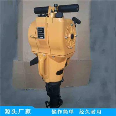 聚仁YSP45向上式高頻鑿巖機 通用型風動式鑿巖機 礦用氣動鑿巖機