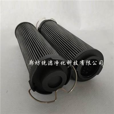 液壓油濾芯0165R010BN4HC*軸油濾芯批發商價格