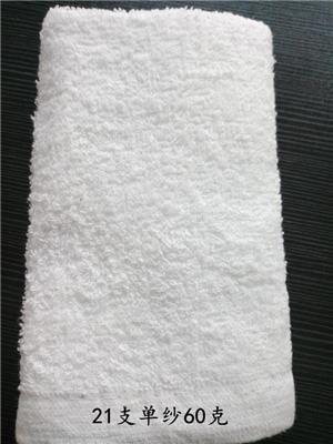 2021年新款汗蒸房洗浴一次性毛巾