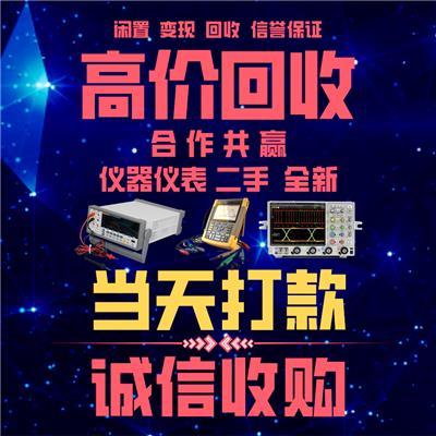 回收KEITHLEY2306雙通道電池模擬器 吉時利2306電源