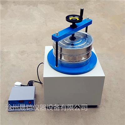 GBT5480-300礦物棉振篩機 數顯礦物棉振篩機 電動礦物棉振篩機