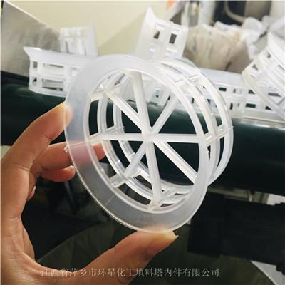環星化工 供應 塑料階梯環 塑料階梯環填料 階梯環填料 江西廠家