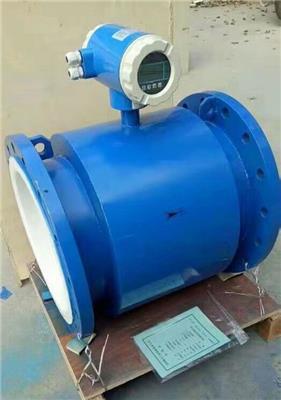 污水電磁流量計