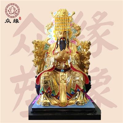 玉皇大帝神像 张友仁 玉皇大帝佛像 玉皇王母神像 众缘道教神像雕塑厂定制价格