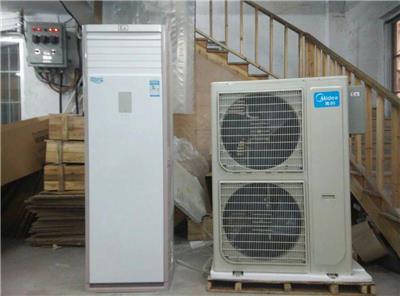 首安防爆柜式空調廠家  5P美的防爆空調價格批發