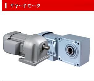 供應日本進口三菱減速機GM-S GM-SP GM-SPB GM-SF GM-SPF
