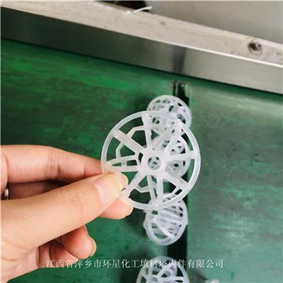 尾氣凈化裝置塑料環保球填料 環保球填料又叫哈凱登填料