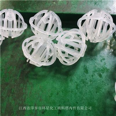 車間生產情況:PP聚丙烯環保球填料 直徑50mm環保球