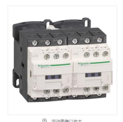 施耐德三*可逆接觸器3TS34110XM0大量**供應