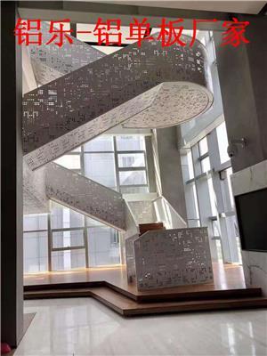 沙市沖孔鋁幕墻工廠店
