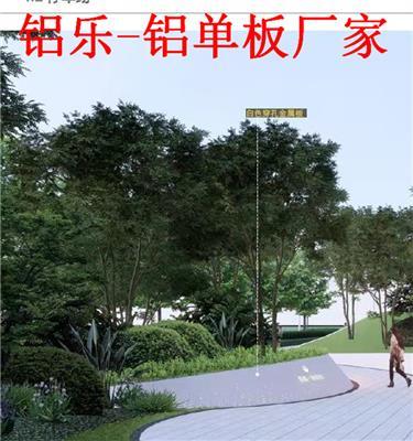 青海穿孔鋁天花廠商
