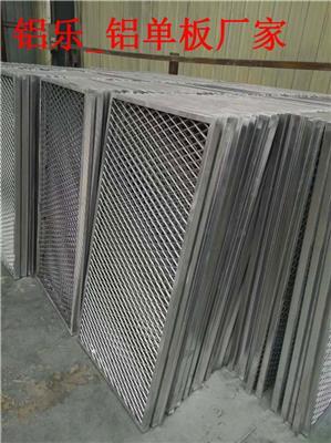 東陽沖孔鋁單板